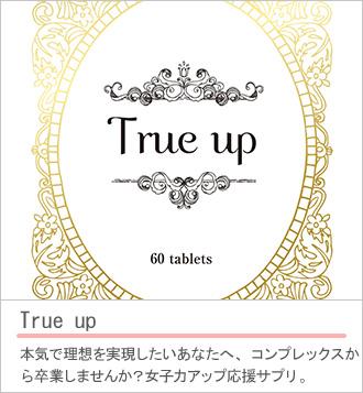 Trueup